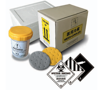 B类感染性物质运输箱(航空,一次性)