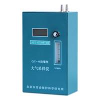 防爆大氣采樣器 QC-4S
