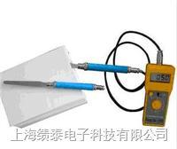 FD-G3型分体剑式纸垛水分仪/水分测定仪/水分测量仪/含水率测湿(试)仪 FD-G3
