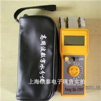FD-G1型纸张水分仪/水分测定仪/水分测量仪/含水率测湿(试)仪