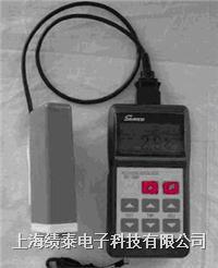 SK-100水泥地面水分仪 墙地面水分测定仪 水泥地面水分测量仪 水泥地面含水率仪 SK-100