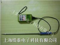 SK-100糖类水分测定仪 (便携式水分测定仪)