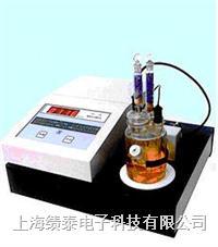 WY2A微量水分仪测定仪检测仪测量仪测试仪