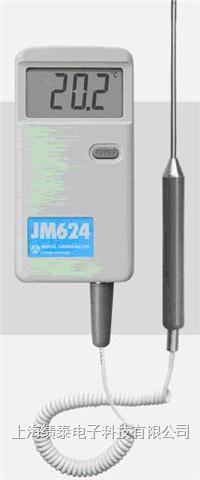 JM624U数字点温计、接触式温度计-50~199.9度 数字测温仪 手持式温度仪 JM624U