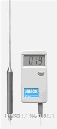 JM628H高温数字点温计、接触式温度计-50~850度 数字测温仪 手持式温度仪 JM628H