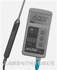 JM6200iH便携式数字温度计、点温计-50~650度 数字测温仪 手持式温度仪 JM6200iH