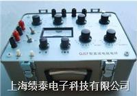 QJ57型直流电阻电桥 QJ57