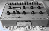 直流单双臂电桥QJ19 QJ19
