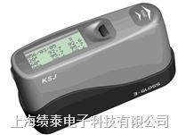 MG268-F2光泽度计 光泽度仪 光泽度测量仪 光泽度测试仪 MG268-F2
