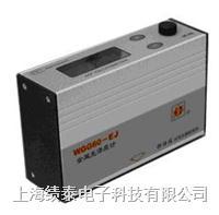 WGG60-EJ光泽度计 光泽度仪 光泽度测量仪 光泽度测试仪 WGG60-EJ