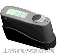 MG6-F1光泽度计 光泽度仪 光泽度测量仪 光泽度测试仪 MG6-F1