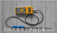 FD-M2型煤炭水分仪 煤炭水分测定仪 煤炭水分检测仪 煤炭水分测量仪 煤炭含水率测量仪 FD-M2