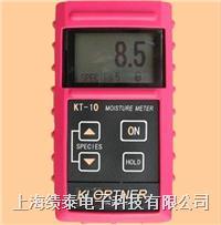 意大利 KT-10 单张纸水分仪 纸张水分测定仪 纸张水分测量仪 纸张水分检测仪 KT-10