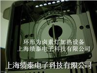 WY-102W卤素水分测定仪/快速水分测定仪/快速水分测定仪/卤素水分仪