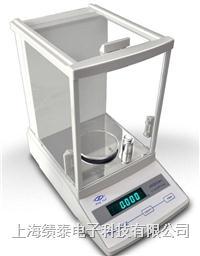 JA503分析电子天平(电磁力) 电子分析天平 电子天平 JA503