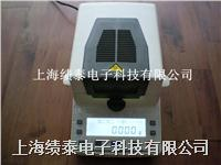 WY-100W化工原料水分仪-化工颗粒水分仪-化工原料水分测定仪 WY-100W
