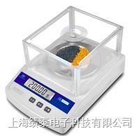 WY2002C精密电子天平210g/0.01g WY2002C