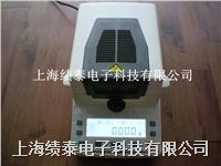 污泥水分测定仪-污泥水分测量仪-卤素水分仪 WY-100W