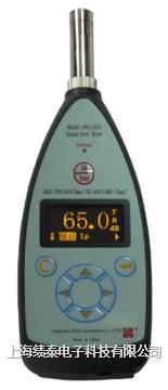 杭州爱华AWA-5636-0/1/2/3/4/声级计 噪声仪 噪音计 分贝仪
