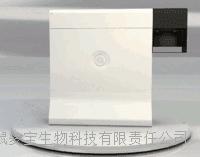 大小鼠步态实时检测分析处理系统 DB-MGT