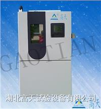 120L单点式恒温恒湿箱 GT-TH-120D
