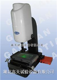 线路板零件测量仪 GT-VMS-2010