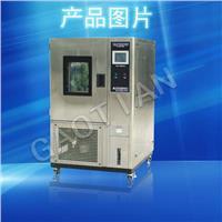 150L可程式恒温恒湿试验机
