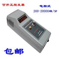 高質量 DSS-2電腦 數字式 閃光測速儀 200-20000轉/min 測速儀