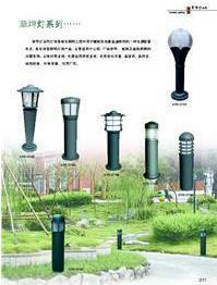 太阳能草坪灯 003
