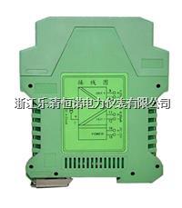 WS21525 双线制隔离配电器