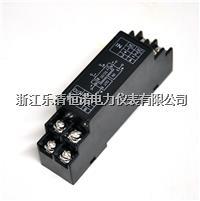 WS1521 三端口电压输出隔离端子