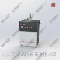 江苏天源TY-5003手动式塑料低温脆性冲击试验机 TY-5003