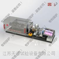 微型注塑机 TY-7003