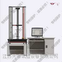 无纺布抗拉强度试验机 TY-8000A-10KN