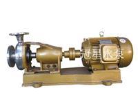 广东不锈钢水泵40KF-13,50KF-23,50KF-32