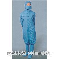 防靜電連體服+披肩帽 HC011