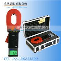 钳形接地电阻测试仪 ETCR-2000