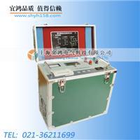 YH3008直流电阻测试仪 YHZZ-40A