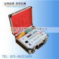 YH3006三通道助磁變壓器直流電阻測試儀(10A) YHZZ