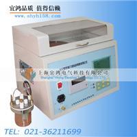 绝缘油介质损耗及电阻率测试仪 YHYJ-III