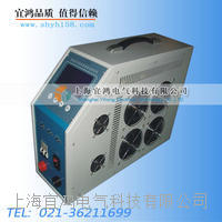 蓄电池放电检测仪 YHFD