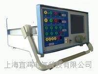 继电保护多功能测试仪 YHJB-A8