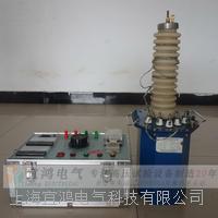 充气式高压试验变压器 YHTB