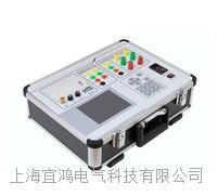 变压器容量测试仪 YHRL-45