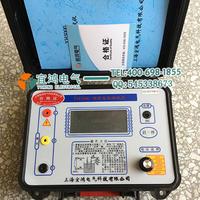 高壓兆歐表 YH5000V