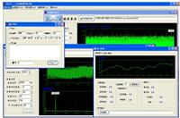 振动数据采集分析软件 U306数据采集分析系统