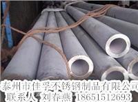 本公司专业生产不锈钢无缝方管圆管