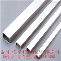 不锈钢无缝管生产厂家