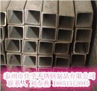 工业用不锈钢无缝方管