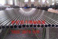 不锈钢抛光管 不锈钢光亮管,直径25*壁厚2